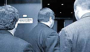 Депутаты-коммерсанты всегда готовы освободить избирателей Ижевска от обременительной обязанности выбирать себе мэра.